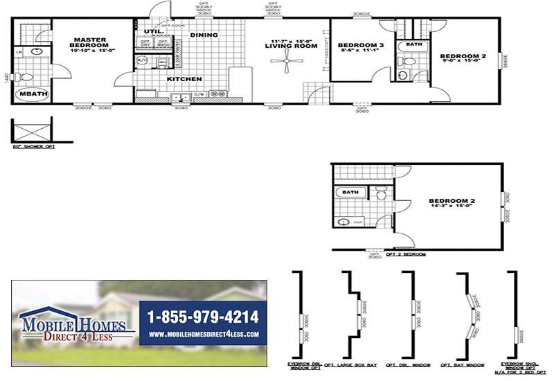 MAXIMIXER 16663Z Branded Floor Plan
